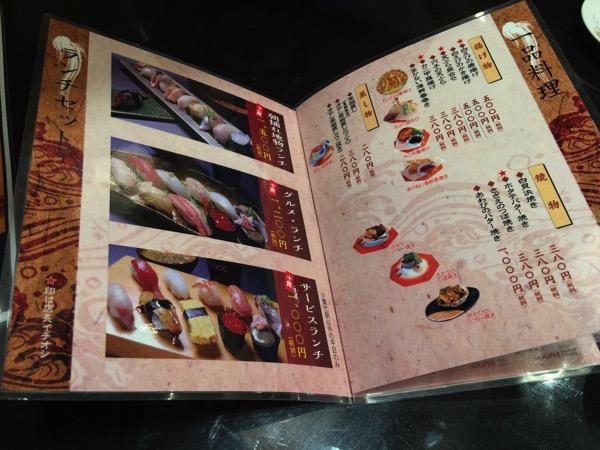 Toyama sushi 1479