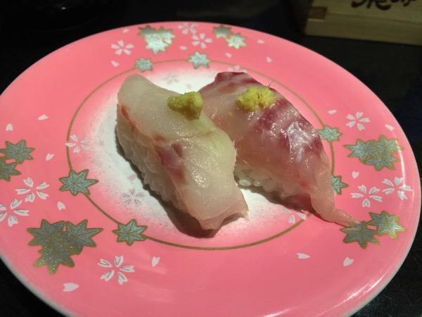 Toyama sushi 1487