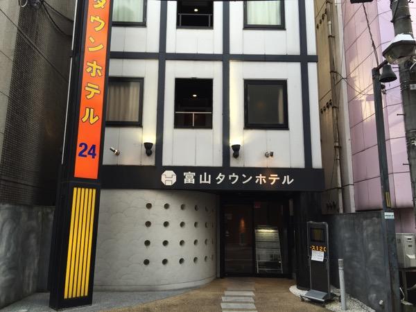 「富山タウンホテル」1泊4,100円の小綺麗な格安ホテル