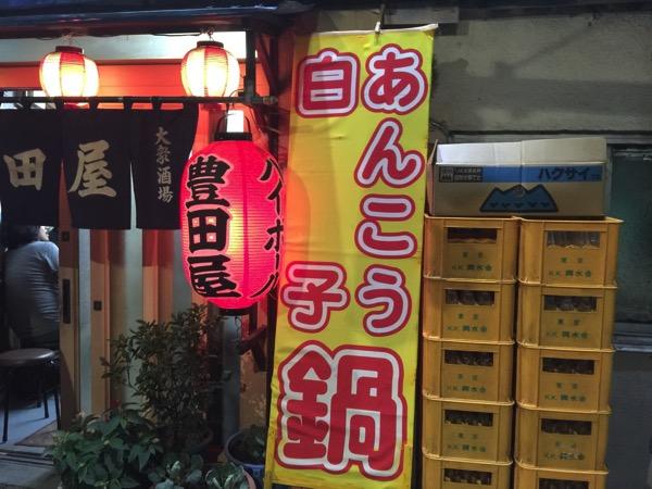 Toyodaya 09 28 19 59 18