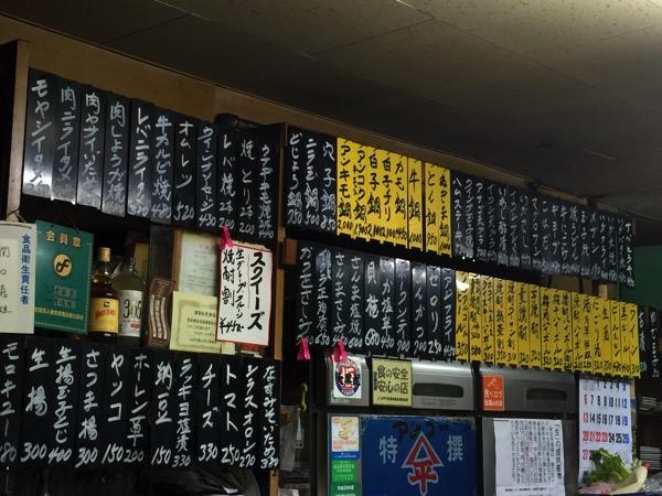 Toyodaya 09 28 20 06 11