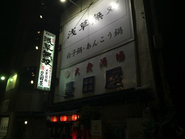 Toyodaya 1316