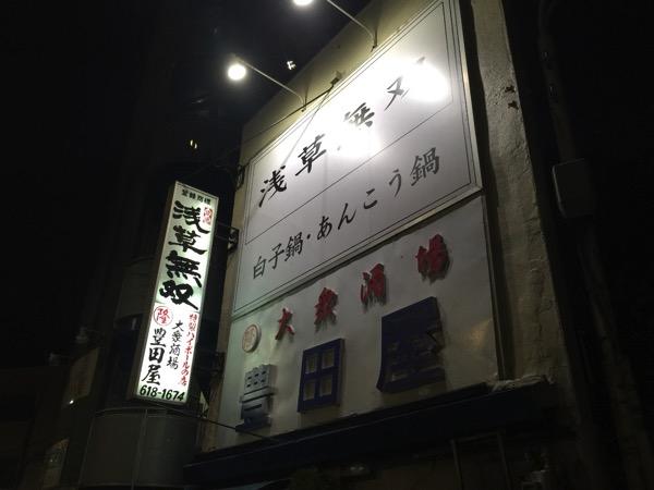 Toyodaya 9811