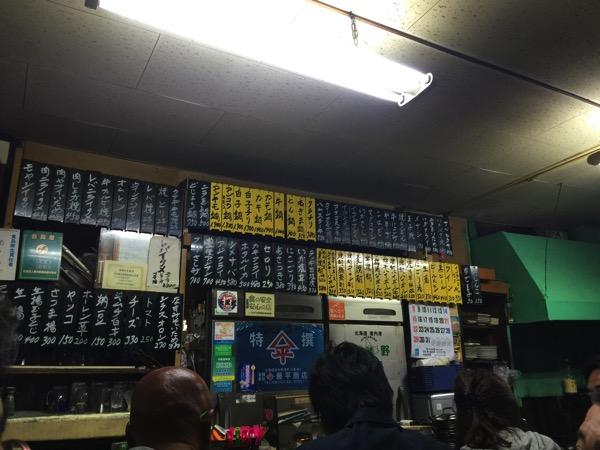Toyodaya 9813