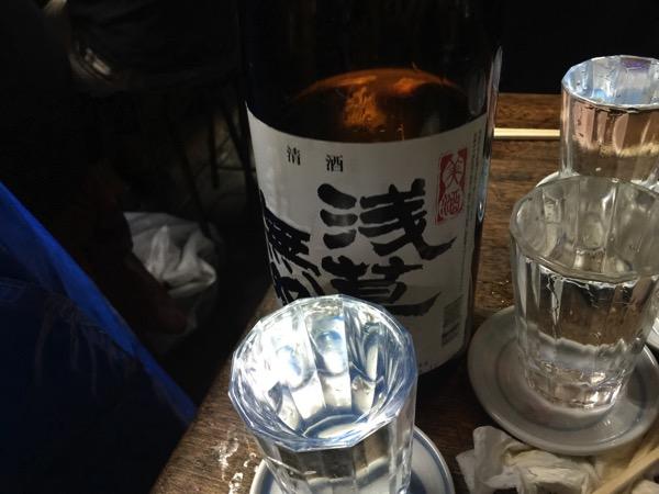 Toyodaya 9843