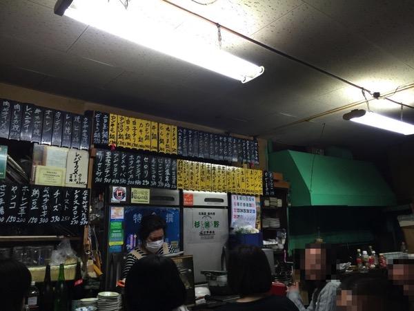 Toyodaya 9849