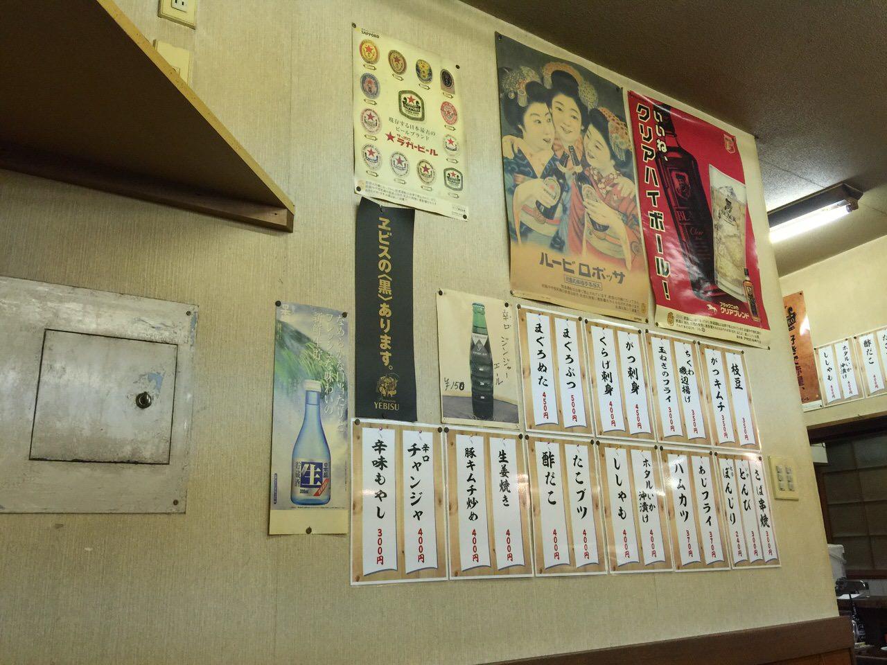 Toyodaya ikebukuro 5730