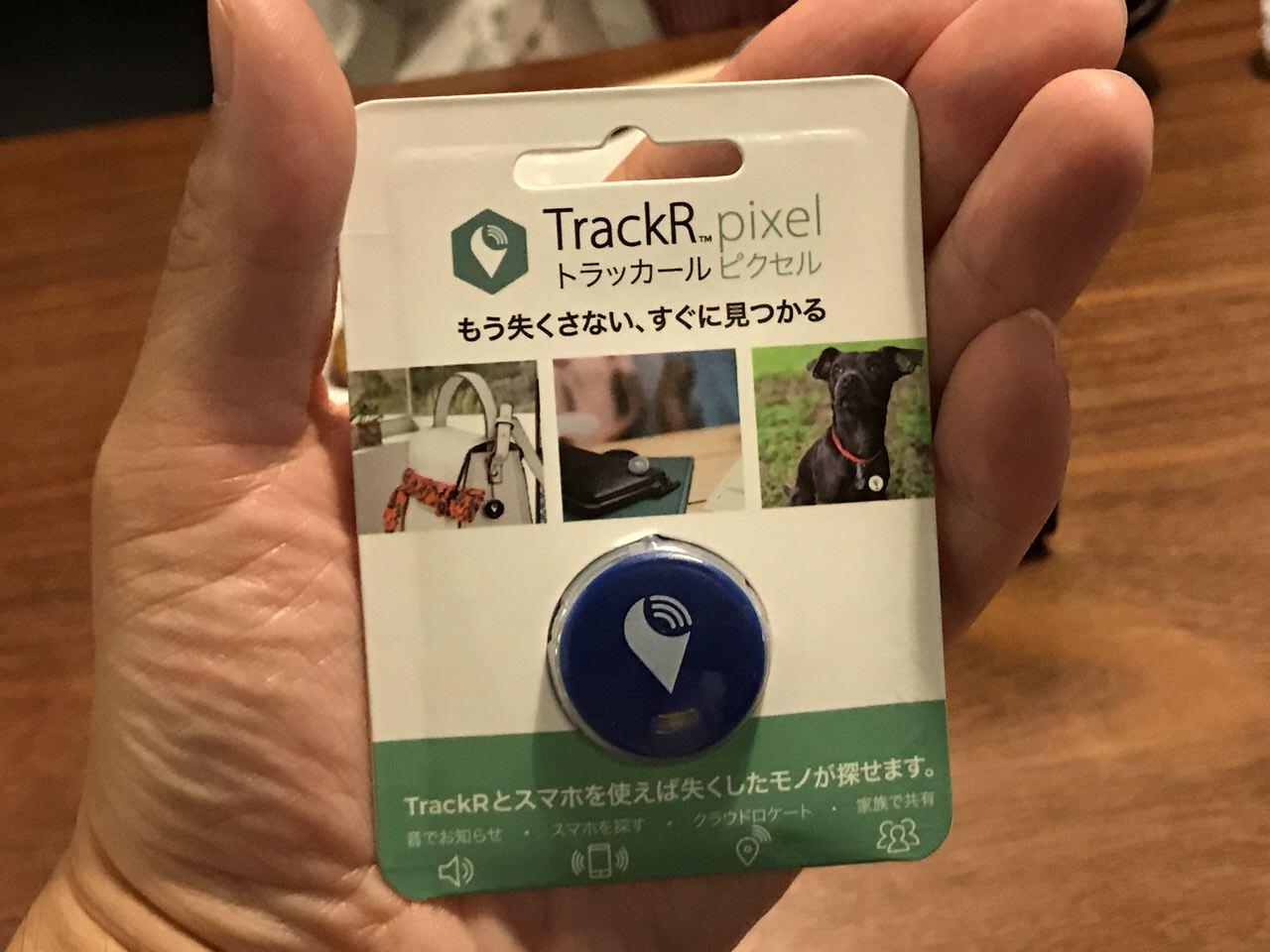 Trackr 8768