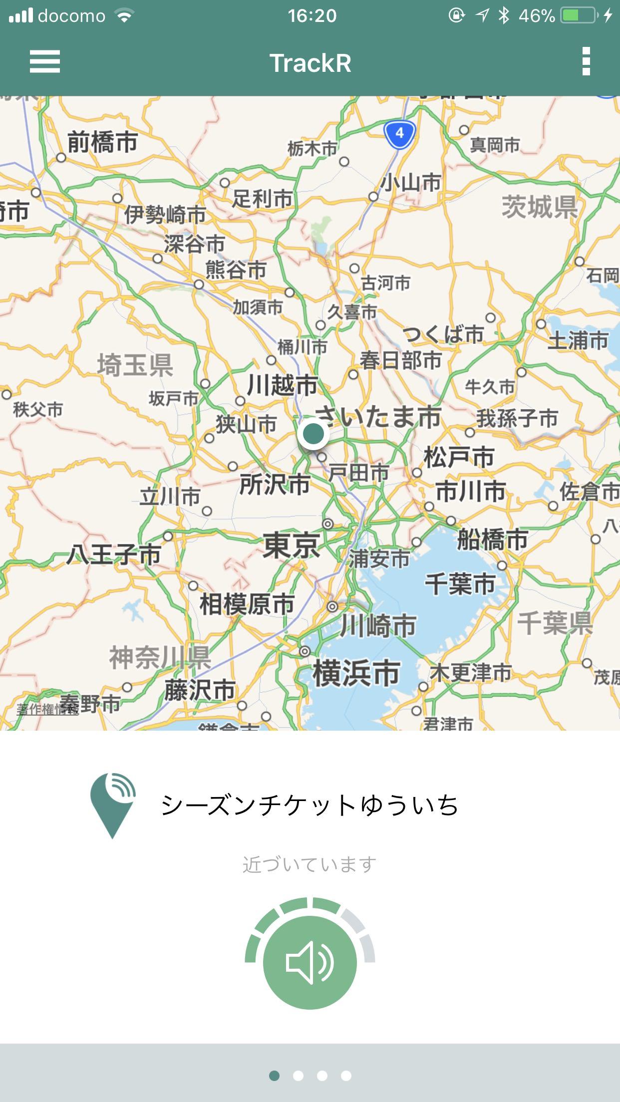 Trackr 8967