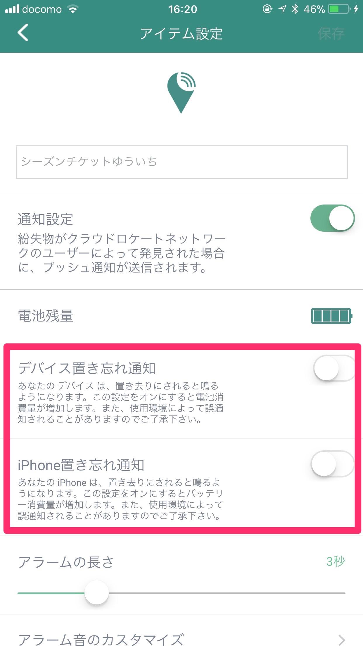 Trackr 8969