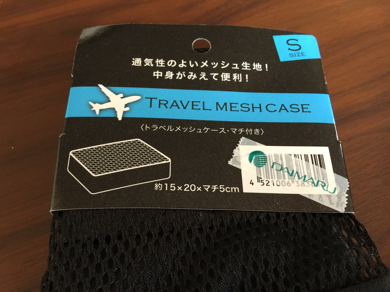Travel mesh case 7289