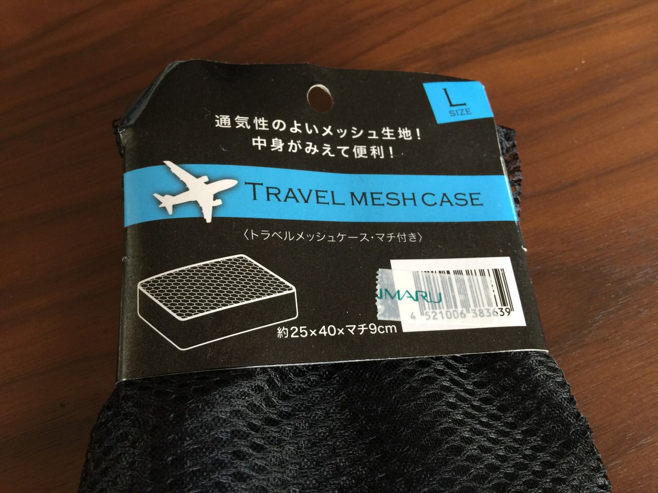 Travel mesh case 7290
