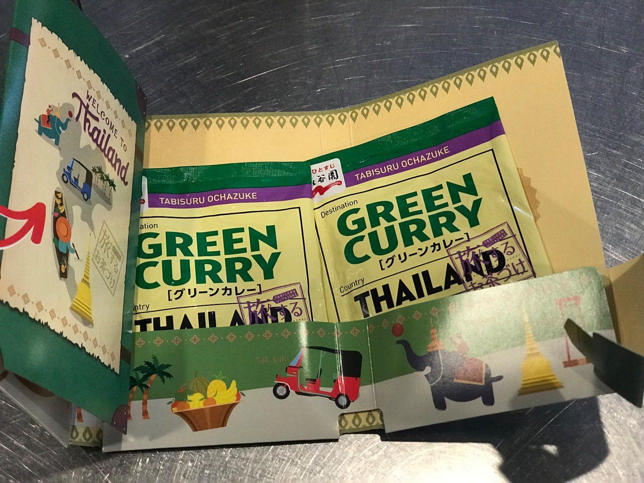 Travel thai ohcazuke 8481
