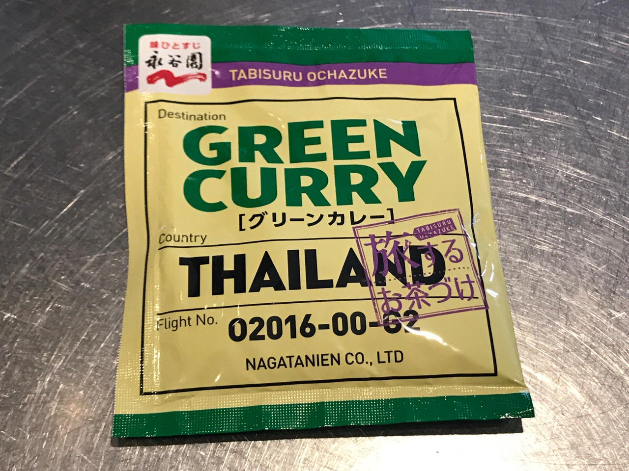 Travel thai ohcazuke 8482