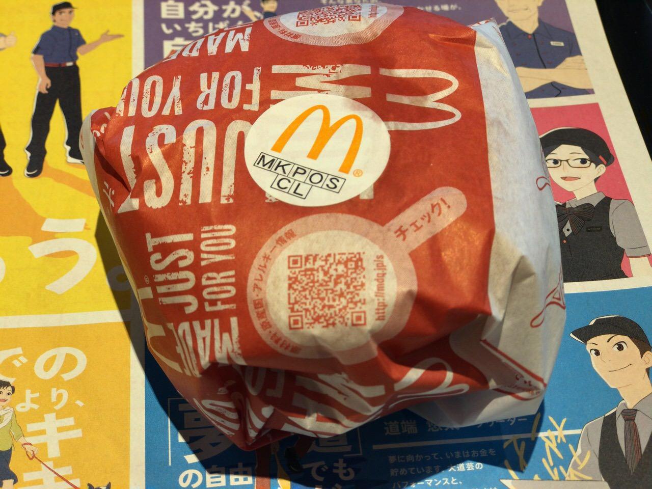 Triple cheese burger 4999