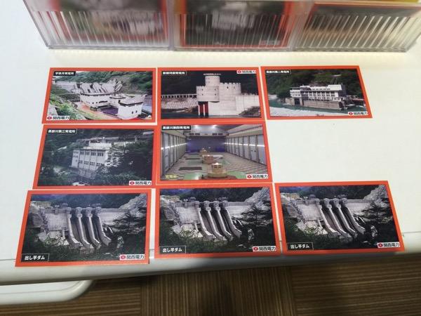 【ダムカード】黒部峡谷トロッコ列車に乗車しスタンプを集めると「関電黒部カード」が貰える!【発電所カード】 #富山プレスツアー