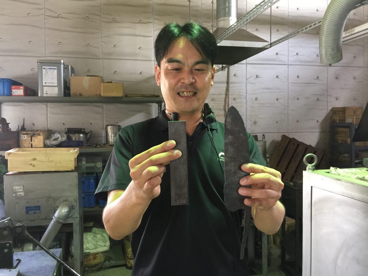 Tsubame hamono 7940