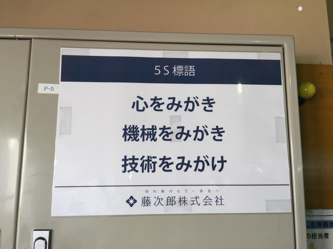 Tsubame hamono 7955