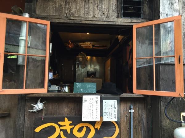 Tsukinowa 7813