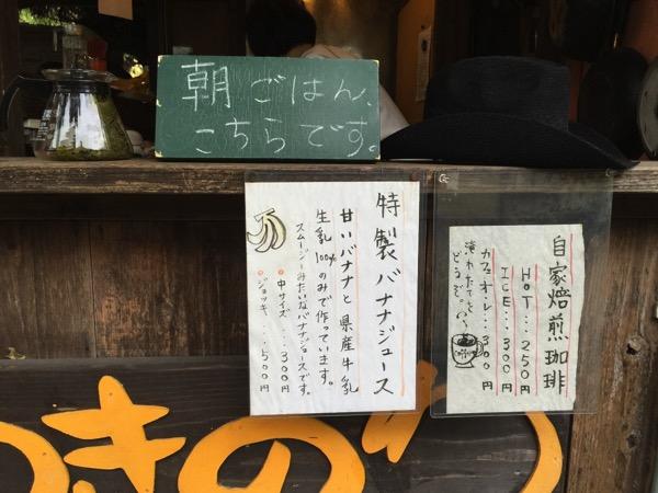 Tsukinowa 7814