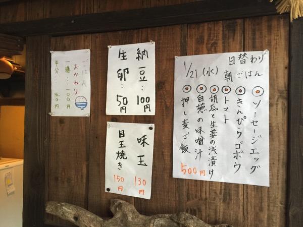 Tsukinowa 7815