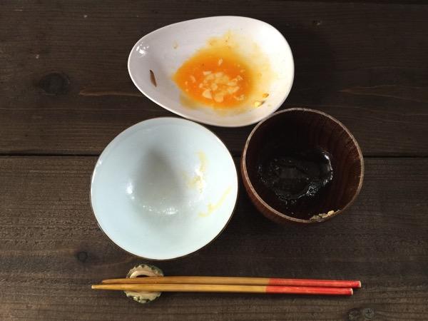 Tsukinowa 7826