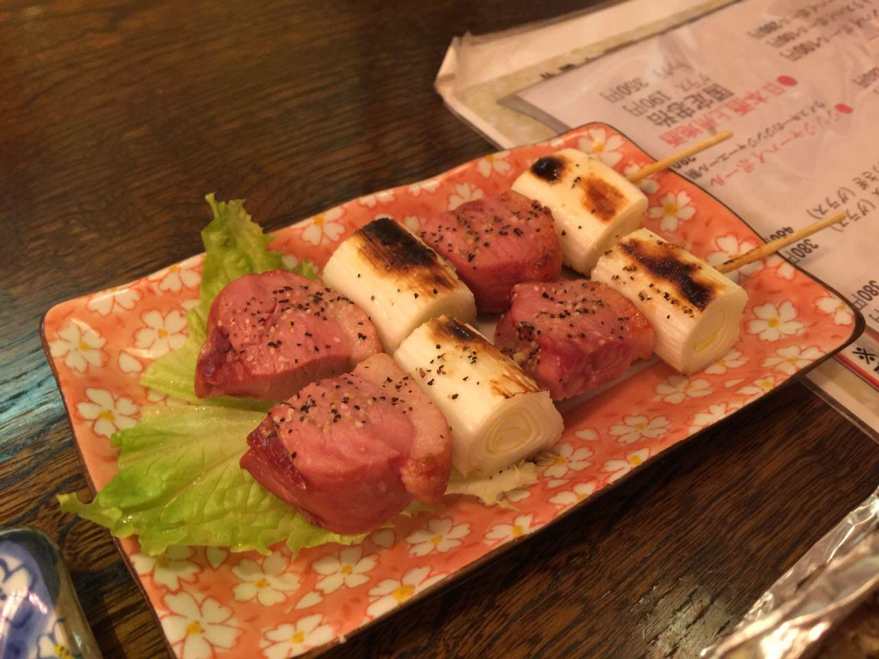 Tsurukichi 665