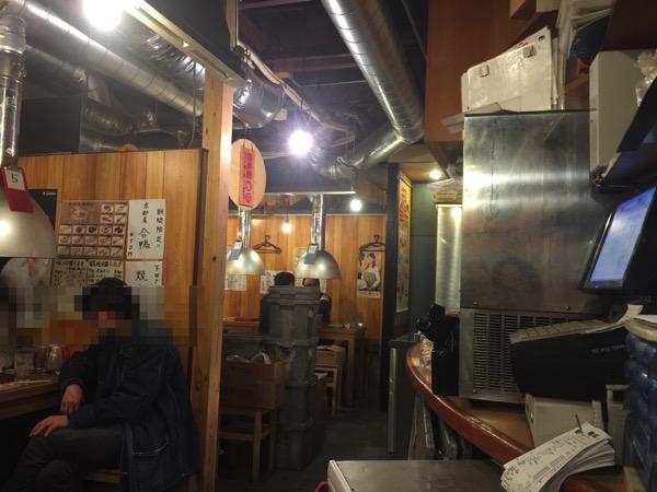 新橋 鶴松 9640