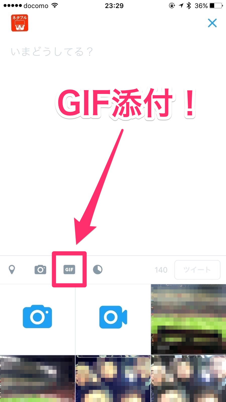 Twitter gif 1634