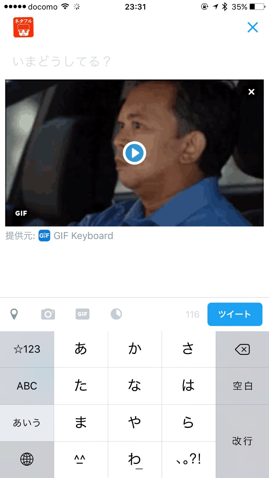 Twitter gif 1645