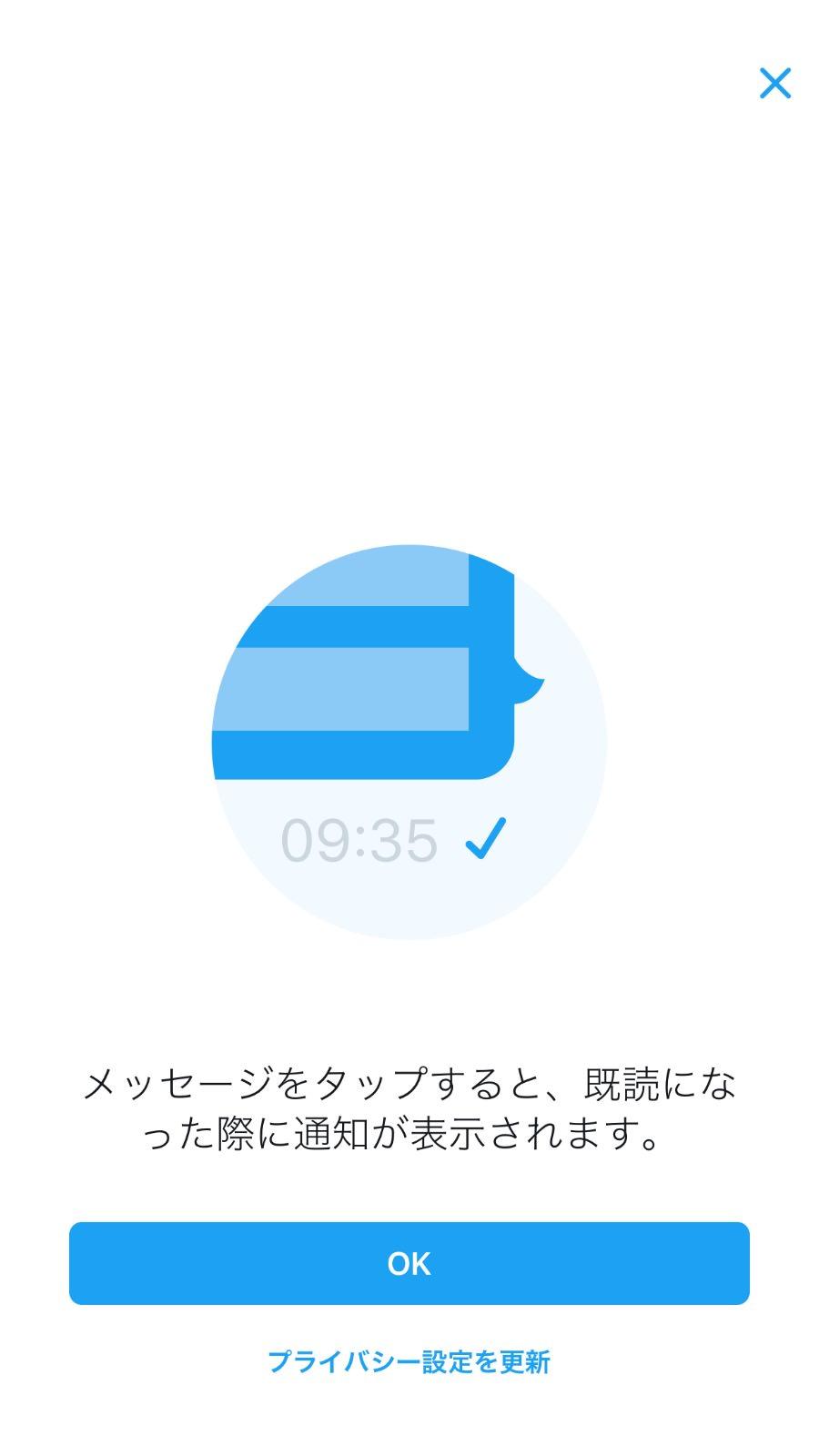 Twitter kidoku 8318