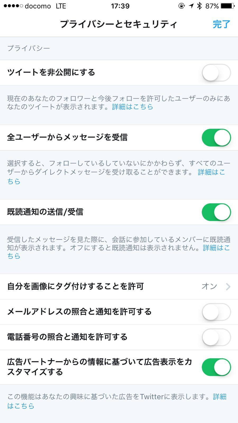 Twitter kidoku 8319