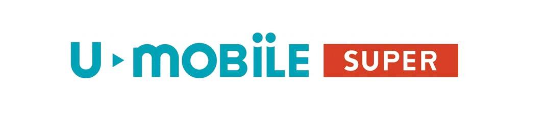 ソフトバンク回線を使用した格安SIMサービス「U-mobile SUPER」10分月300回まで国内通話が無料