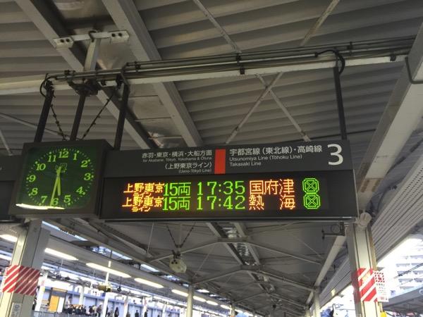 Ueno tokyo line 9866