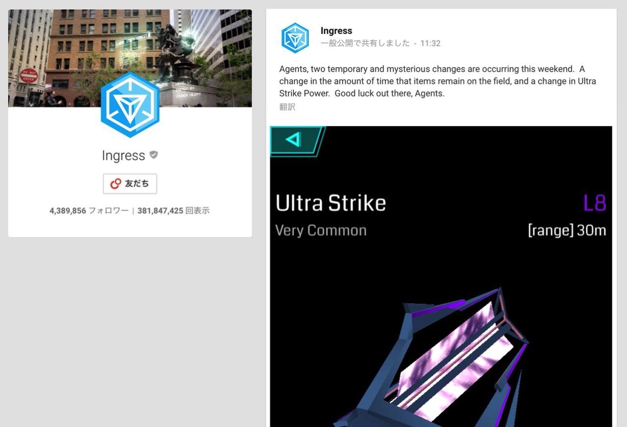 Ultra strike 1728