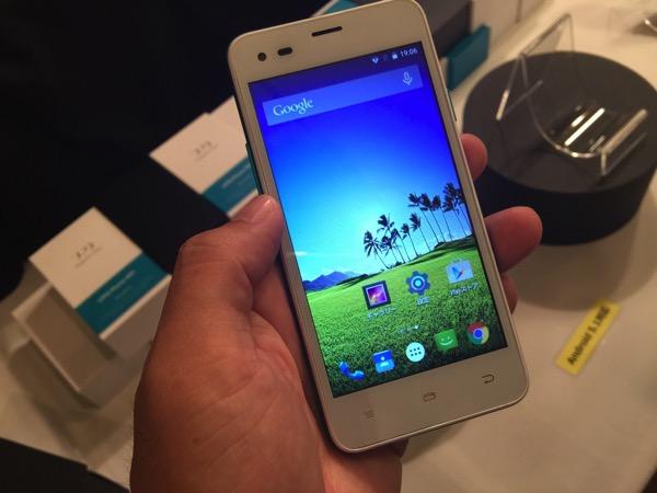 新家電ブランドUPQ「UPQ Phone A01」通話に関する技適認証を受けていない?(追記あり)