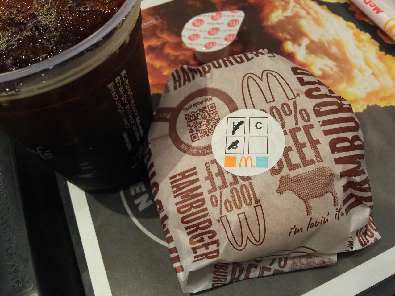 マクドナルドの「裏メニュー」食べた → ハンバーガーにハラペーニョとスモークベーコンをトッピングして旨し!