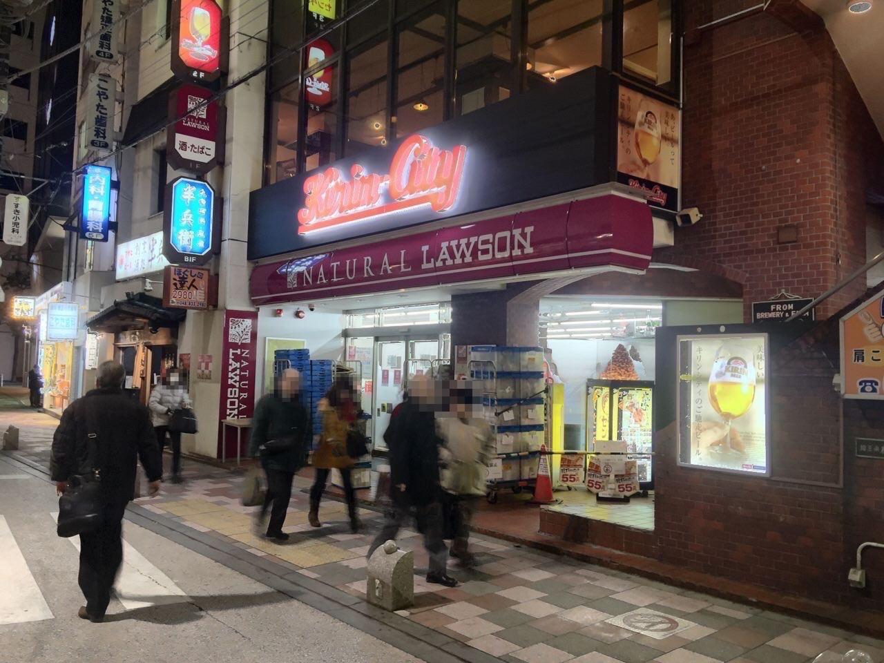 浦和にナチュロー!「ナチュラルローソン 浦和高砂一丁目店」2016年2月19日にオープン