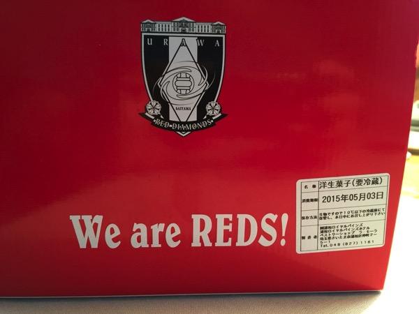 Urawa reds cake 1232