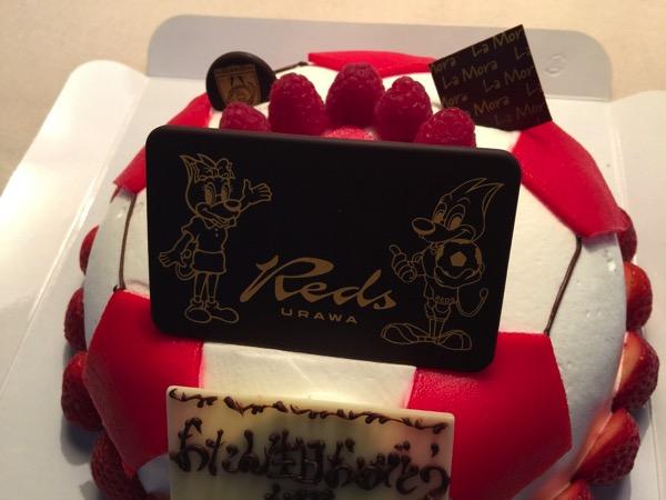 Urawa reds cake 1236