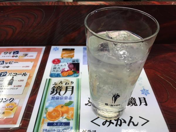 Urawa tachinomi 7493