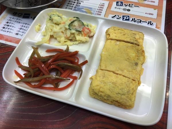 Urawa tachinomi 7497