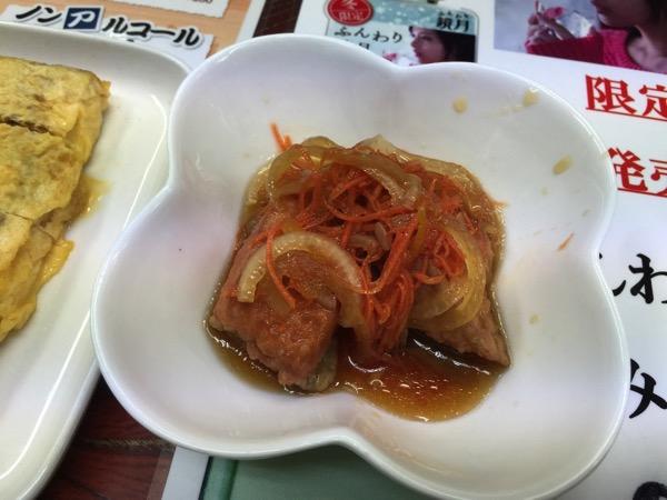 Urawa tachinomi 7498