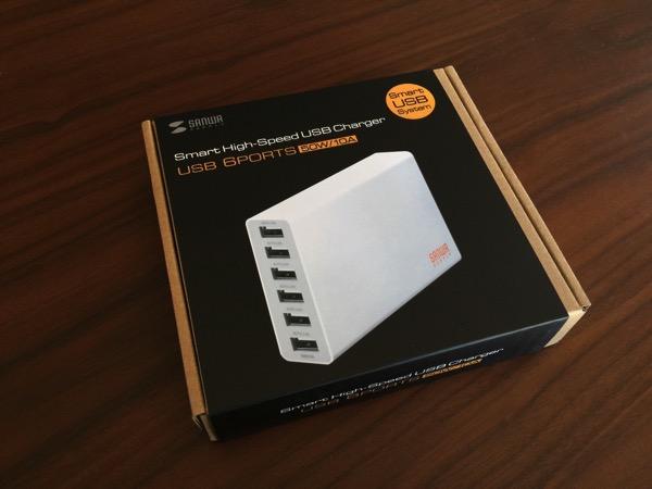 サンワダイレクトのAmazon限定商品「50W 6ポートUSB充電器」出力を自動で最適化