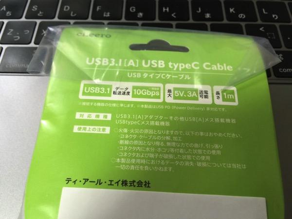 Usb typec typea 5858