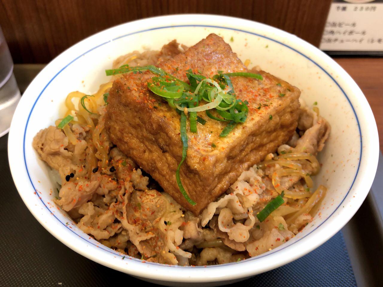 Ushiwakamaru gyudon 2624