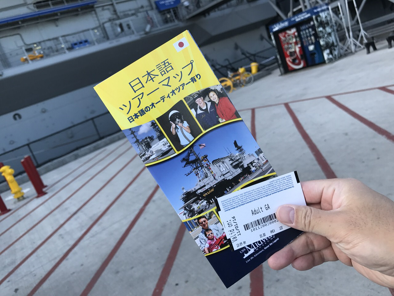 Uss midway museum 0556