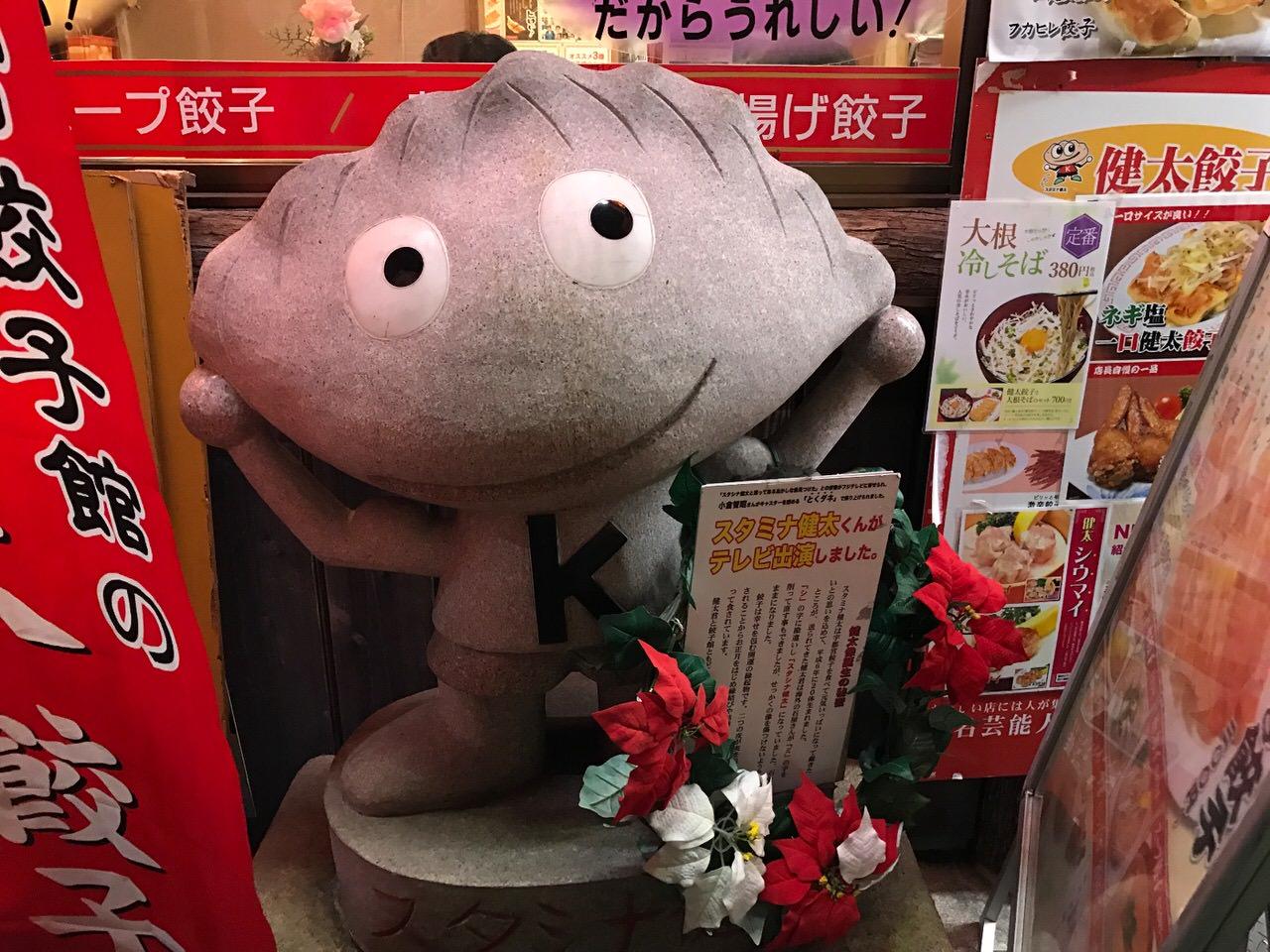 Utsunomiya kenta 3879