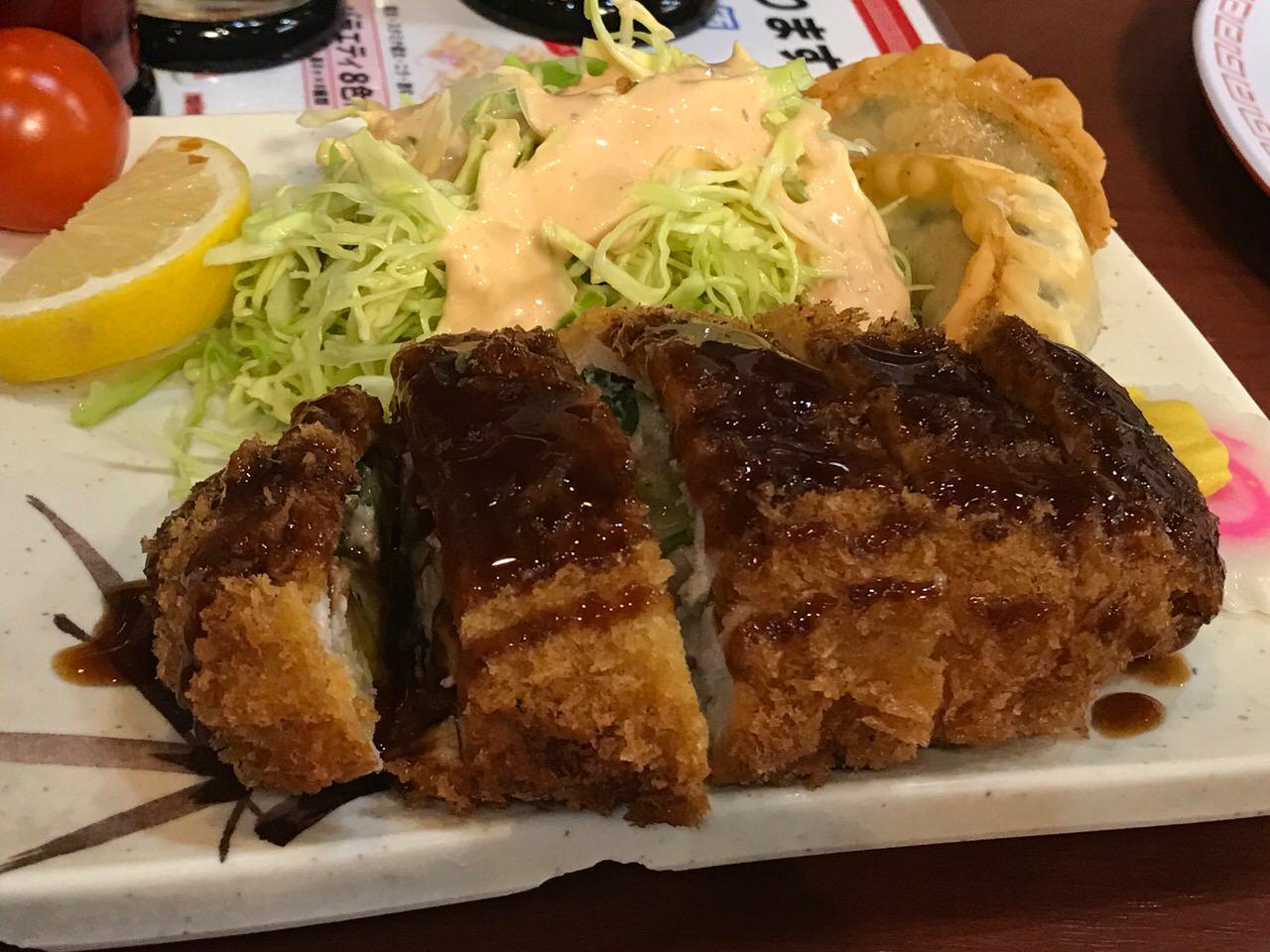 Utsunomiya kenta 3890