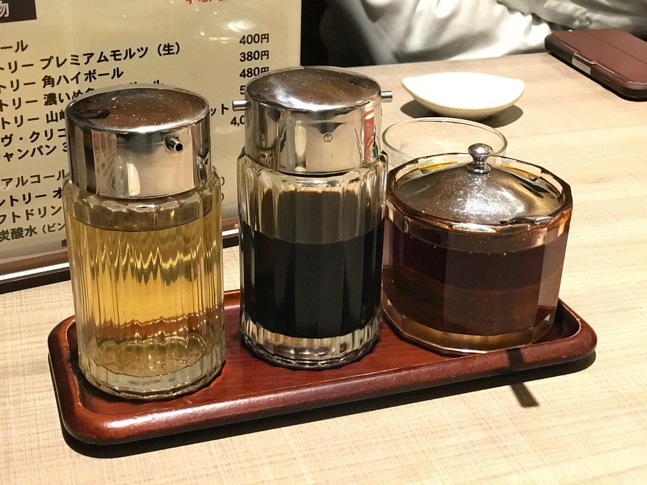 Utsunomiya minmin 3848